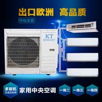 4 Zone DC Inverter - 3 x 12000 Btu + 1 x 18000 Btu Multi Split - Heat Pump-Air Conditioner
