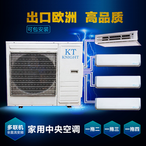 4 Zone DC Inverter - 3 x 12000 Btu + 1 x 18000 Btu Multi Split - Heat Pump-Air Conditioner