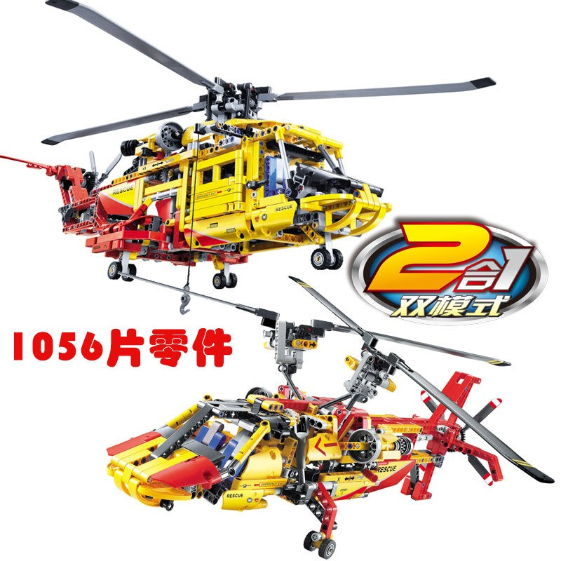 bricks toy bricks china brand 3357 compatible with lego technic helicopter 9396 the bargain. Black Bedroom Furniture Sets. Home Design Ideas
