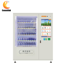 Commlink automatische self touch screen wifi hot drink snack eten <span class=keywords><strong>automaat</strong></span> voor commerce