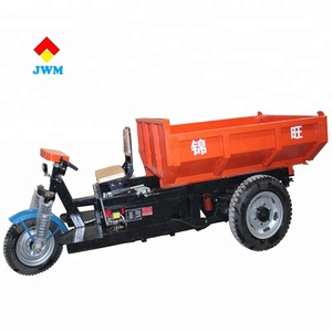 shock resistant indian electric tricycle china/electric tricycle for india/electric tricycle car