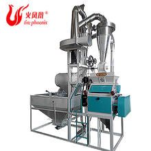 Factory direct supply mustard powder processing machine mini wheat fine flour mill plant