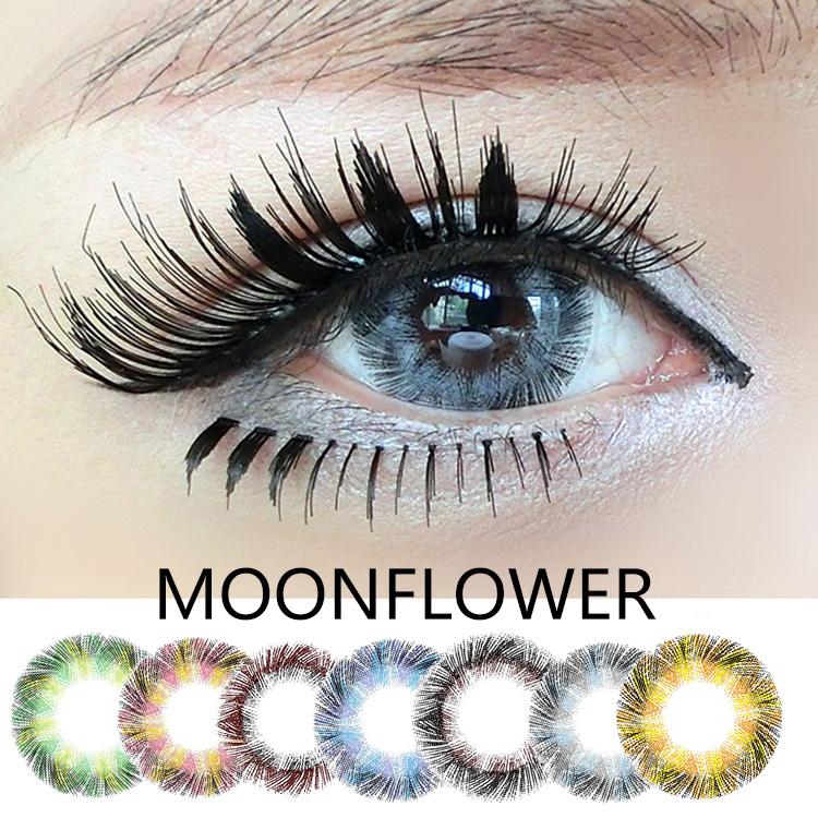 Alibaba.com / Beauty Corner XiYan Hot Sale Colored Contact Lenses Cosmetic Makeup Soft Korea Solotica Contact Lens