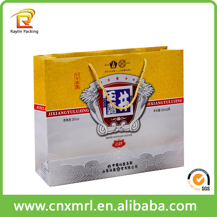 2016 xiamen low cost wedding gift paper bag manufacturer, paper bag with logo print