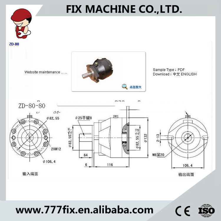 Supply All New High Quality Spool Valve Hydraulic Motors Zd-80 - Buy Travel  And Swing Product on Alibaba com