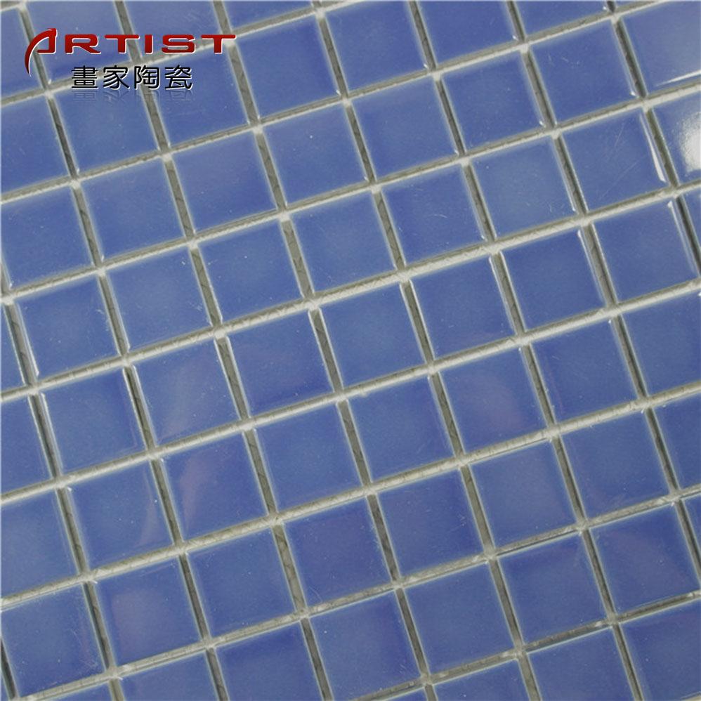 Ceramic Floor Tile, Ceramic Floor Tile Suppliers and Manufacturers ...