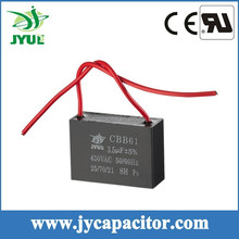4UF 450V CBB61AC motor run capacitor double wire for fan