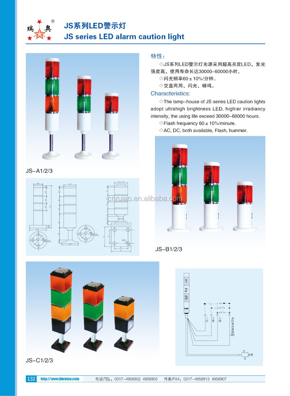 Hot Sale Led Signal Tower Lamp Indicator Light Multi Tower