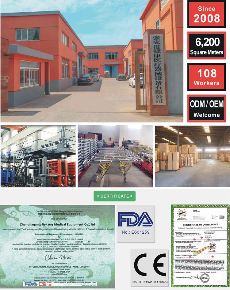 JKYL Medic Carbon Plastic Lange Of Korte Wervelkolom Spinal Board Brancard Specificaties Afmetingen Prijs Met Riem Hoofd Startonderbreker