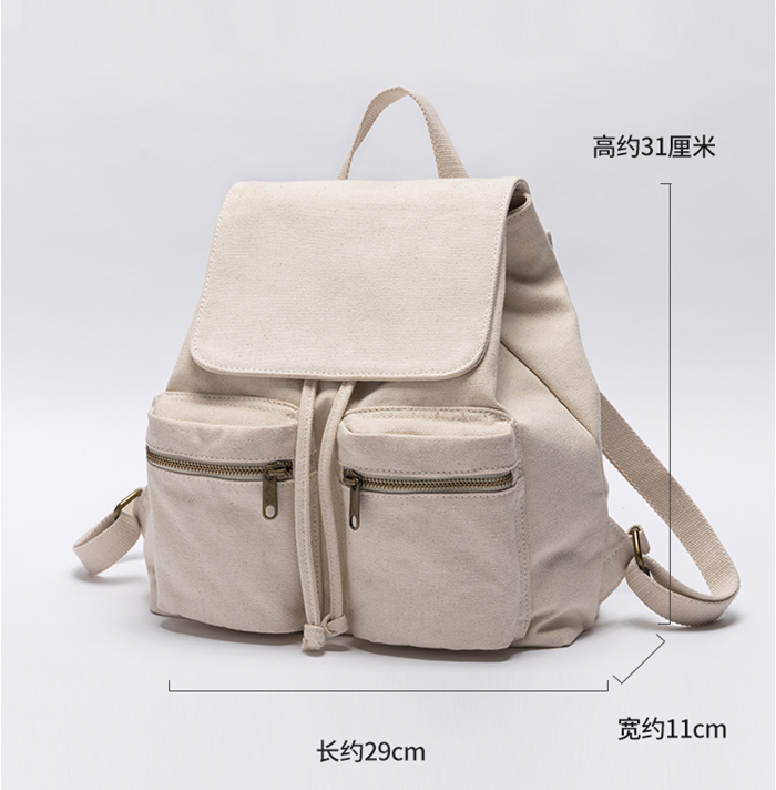 Simple design backpack cute girls canvas bag