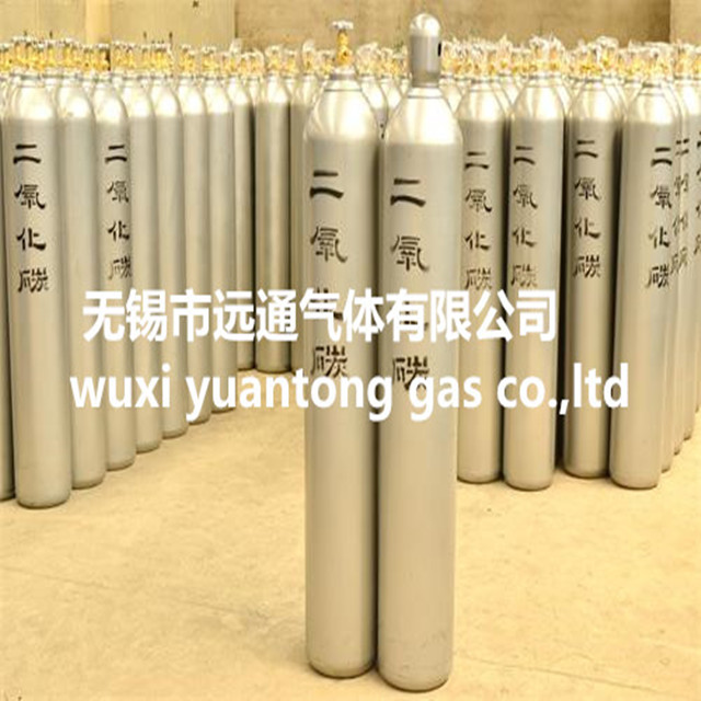 Chinese 40L/47L/50L CO2 kooldioxide gas cilinder