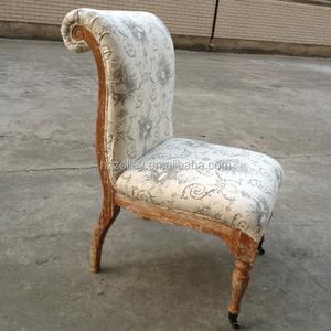 Love Chair Supplieranufacturers At Alibaba