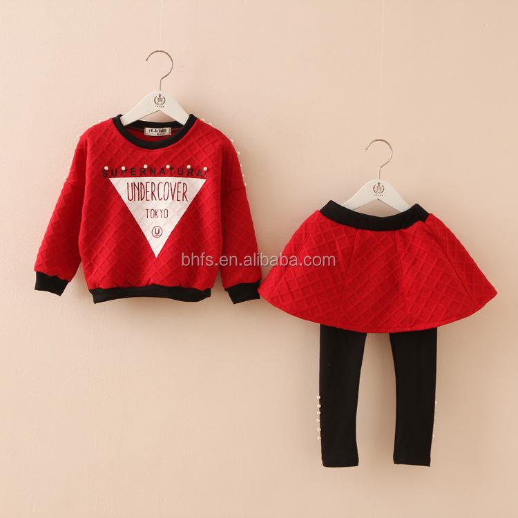 981027e92 مصادر شركات تصنيع تركيا بالجملة الأطفال ملابس وتركيا بالجملة الأطفال ملابس  في Alibaba.com