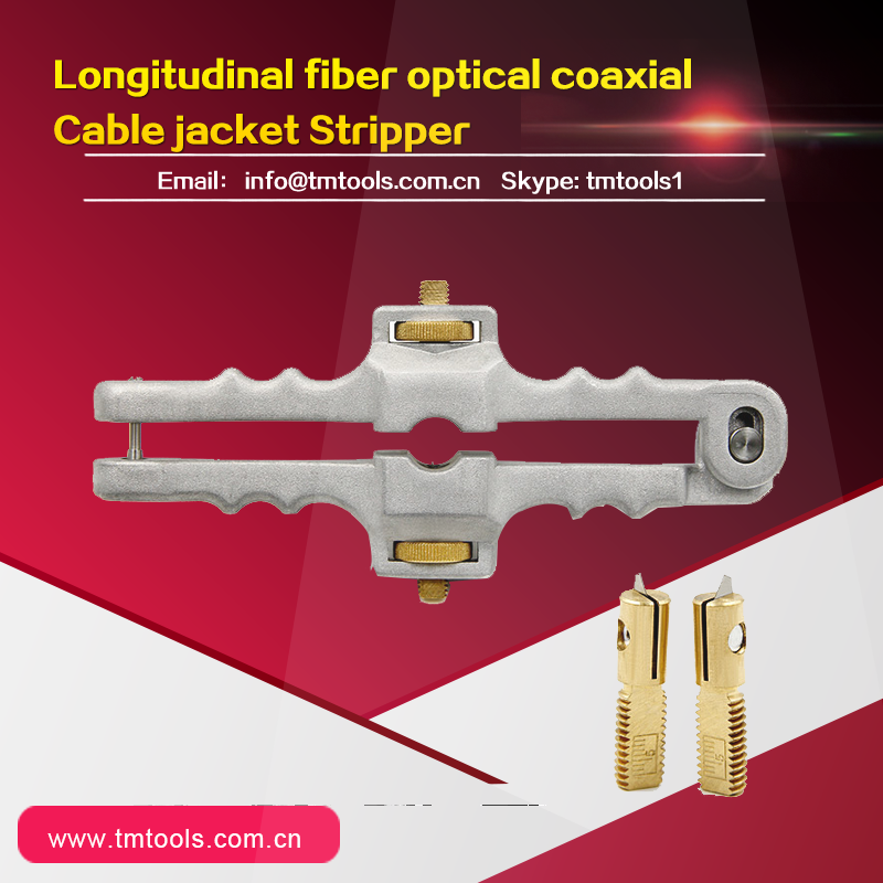 Silver SI-01 Sheath Stripper of Optical cable for various size of cable