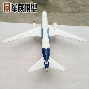 China Aircraft Boeing, China Aircraft Boeing Manufacturers and