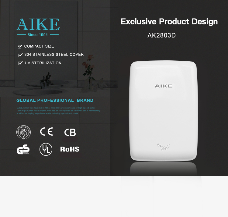 China New Design Custom High Speed Electric Mediclinics Hand Dryer with UV Light