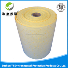Ocean Protect Chemical Spill Kit Absorbent Pad Roll