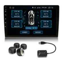 Externe USB Ontvanger Android Originele Screen Display Bandenspanning Monitoring <span class=keywords><strong>TPMS</strong></span> voor Auto DVD