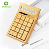 /product-detail/wholesale-mini-solar-calculator-supermarket-promotion-custom-bamboo-calculator-62150115121.html