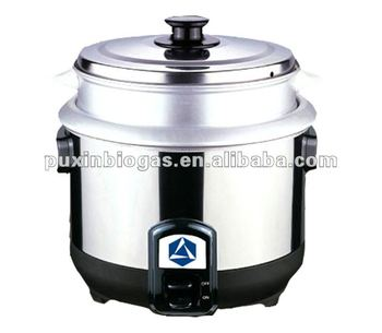 Household/Restaurant use biogas alternative rice cooker
