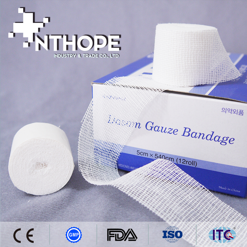 medical supplies disposable clean wound tube gauze