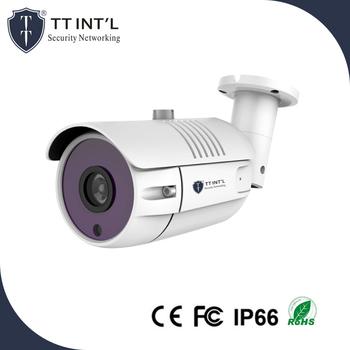 Standard Onvif 2 4 & Hikvision Private Protocol & Cms 2 0mp 1080p Full Hd  Varifocal Ip Cam - Buy Onvif 2 4 Ip Camera,Hikvision Protocol Ip