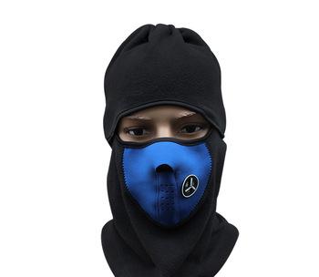 Motorcycle Custom Fashion Ski Black Fabric Face Shield Winter Cotton Face  Mask a7ee54e202e