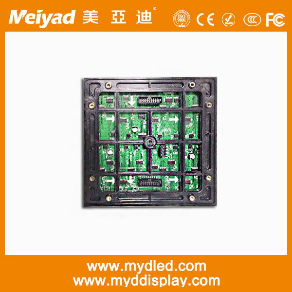 P5 Outdoor Led Module Led Advertising Screen Price