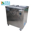 Bearing ultrasonic cleaning machine for Auto Parts_Cylinder_Bearing Parts Ultrasonic Cleaning of Automotive Ultrasonic Cleaner