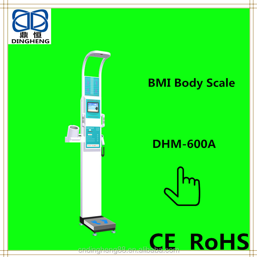 DHM-600A Ultrasonic Blood Pressure Meter Health Professional Mechanical Beam Medical Scale 400 lb