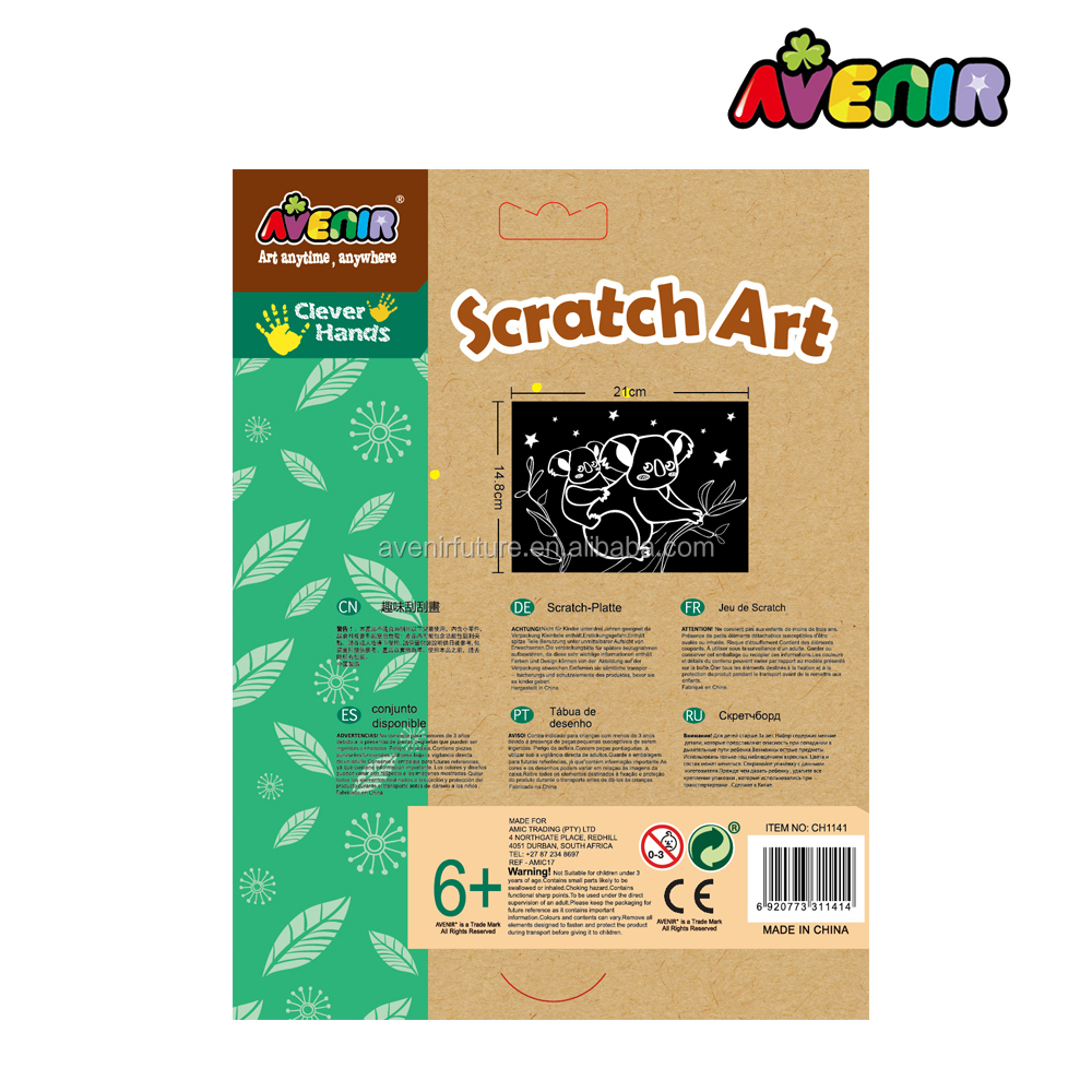 Avenir hot sell craft handmade scratch art paper products items -CH1141
