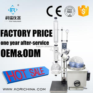 20L Rotary Evaporator/Rotavapor w SUS304 Heat water bath with Rotary flask condenser for short path vacuum distillation