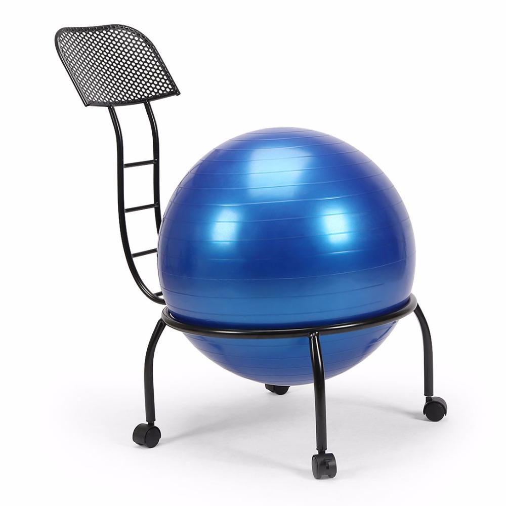 Chair Exercise Yoga Ball Adjusted