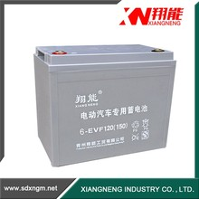 Automotive starting maintenance free car battery