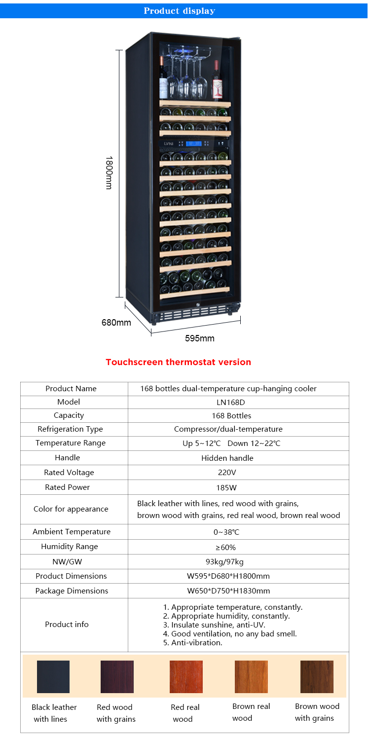 LVNi high-performance 168 bottles glass door dual-zone cup-hanging built-in wine fridge cooler cellar