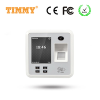 TIMMY school security systems Access control