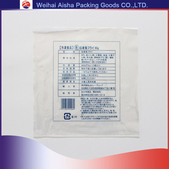 Custome Size Thickness Printing Frozen Food Usage Food Grade Polyethylene Plastic PE Bag For Frozen Food