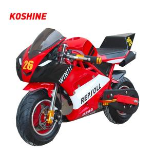 49CC mini Colorful racing bike mini Pocket bike racing motorcycle