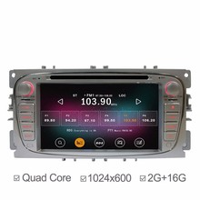 4 Core Android 4.4 Car DVD GPS For Ford Mondeo 2 S-max 2007 2008 2009 2011 2013 with Radio Navigation 2G/16G