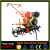 10hp diesel power tiller with power tiller blade with plough for power tiller spare parts