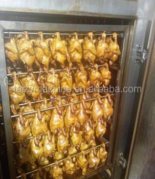 Meat Smoked Machine Fish Smoking Oven Chicken Smoke House