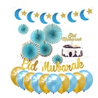 Gold and blue Balloon Eid decor Eid Paper Fans Happy Eid Party Decorations Set