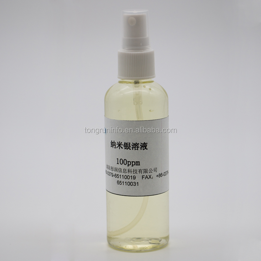 nano Ag solution silver liquid silver nanopowder water dispersion