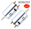 S550 series dc motor for fan hair dryer long life low noice