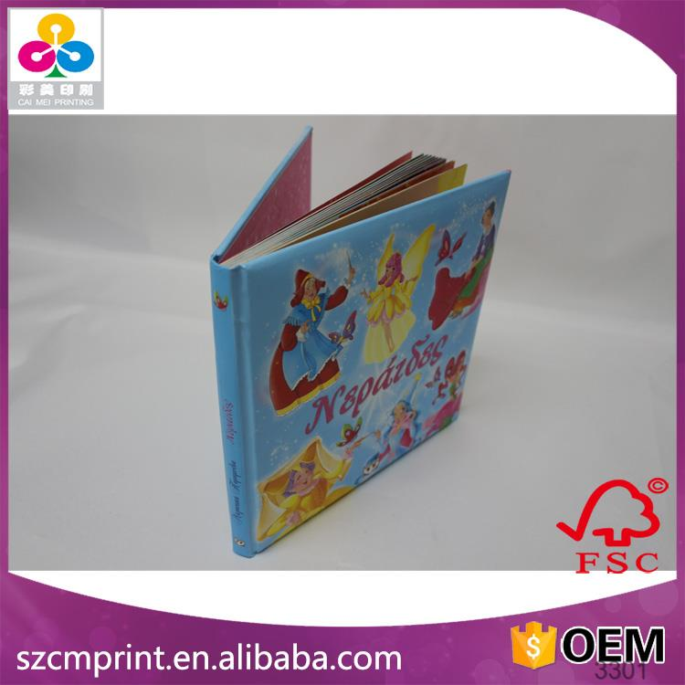 printing book in Beijing