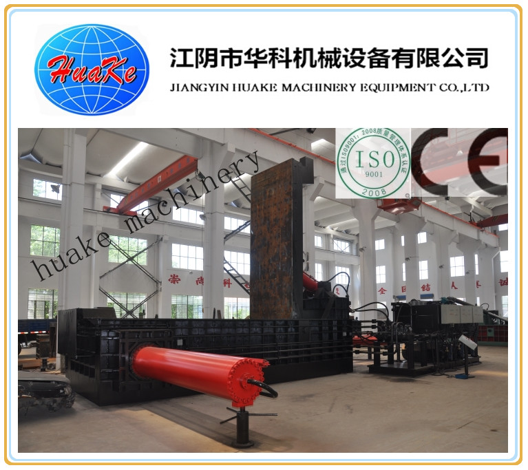 Hydrautic Used Car Processing Baler
