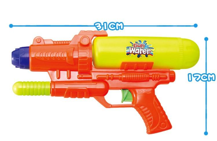 Longue port e eau pistolet gar ons jardin amusant bataille pistolet eau jouet buy pistolet - Pistolet a eau longue portee ...