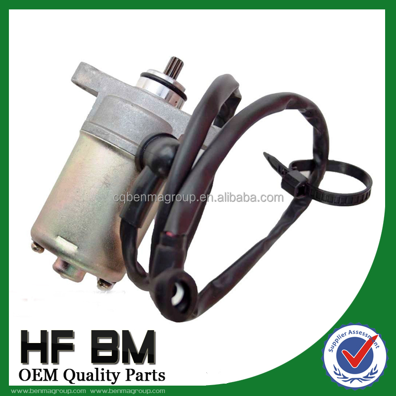 GY6 50cc Engine Parts Starter Motor