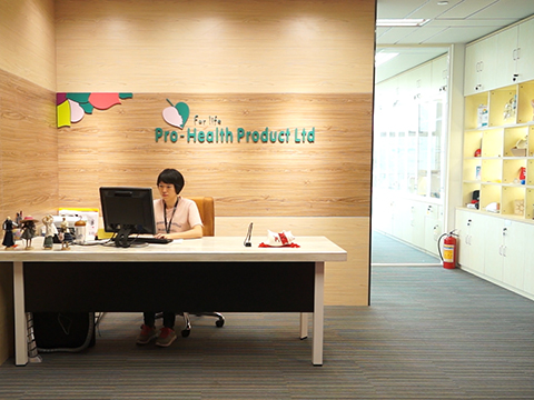 Company overview pro health product ltd.