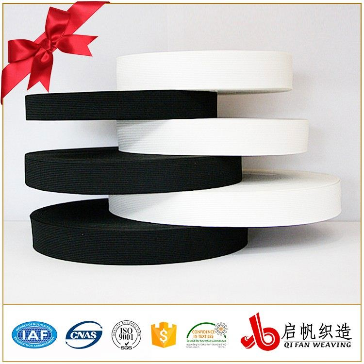 Garment accessories good quality black knitted elastic band for man underwear
